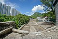 Tung Chung Fort, Tung Chung, Lantau Island (Hong Kong).jpg