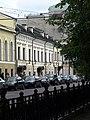 Tverskoy 16 01.JPG