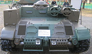 Type 60 Self-propelled 106 mm Recoilless Gun - Rear view of a Type 60 at the Sinbudai Old Weapon Museum, Camp Asaka, Japan
