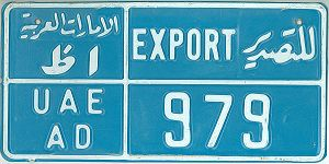 Export license plate of Abu Dhabi (UAE)