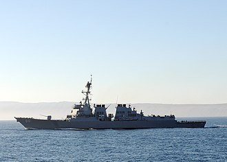 USS Preble (DDG-88) - Image: US Navy 101101 N 1004S 002 The Arleigh Burke class guided missile destroyer USS Preble (DDG 88) provides protection for the aircraft carrier USS Ro
