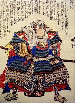 Uesugi Kenshin by Kuniyoshi