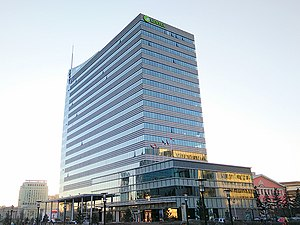 Unitel Headquarters at Ulaanbaatar, Mongolia.jpg