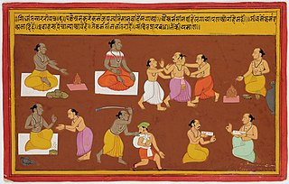 Bhaavata Purana (1 of 4 illustrations)
