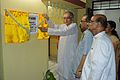 Unveiling Inaugural Plaque - Benu Sen Study Centre and Digital Research Unit - Dum Dum - Kolkata 2013-05-13 7276.JPG