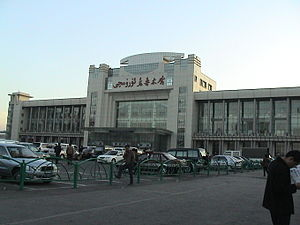 Urumqi Railway Station entrance.jpg