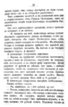 V.M. Doroshevich-Collection of Works. Volume VIII. Stage-63.png