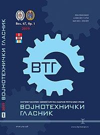 VTG-cover-2018-Cyrillic.jpg