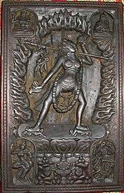 Varjayogini