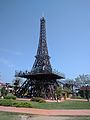 Varna Eiffel Tower replicala.jpg