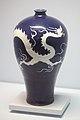 Vase-IMG 0454.JPG