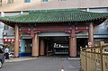 Vehicular entrance of Beijing West Railway Station (20180725182403).jpg
