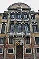 Venise - 20140403 - Consulat d'Allemagne.jpg