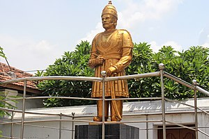Vasireddy Venkatadri Nayudu - Image: Venkatadri Naidu Statue at Fort in Amaravathi