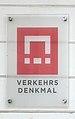 Verkehrsdenkmal, Schönbrunn metro station.jpg