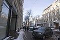 Verkhnie Misto, Kiev, Ukraine - panoramio (45).jpg