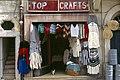 Victoria-26-Top Crafts-1989-gje.jpg