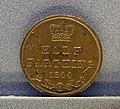 Victoria 1837-1901 coin pic7.JPG