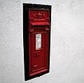 Victorian Postbox, Ballylesson - geograph.org.uk - 756941.jpg