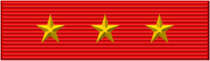 Military Exploit Order - Image: Vietnam Military Exploit Order ribbon
