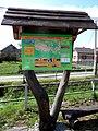 Villages14Slovakia442.JPG