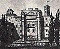 Vilnia, Universyteckaja, Abservatoryja. Вільня, Унівэрсытэцкая, Абсэрваторыя (XIX).jpg