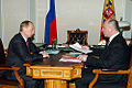 Vladimir Putin and Leonid Korotkov, February 2005.jpg
