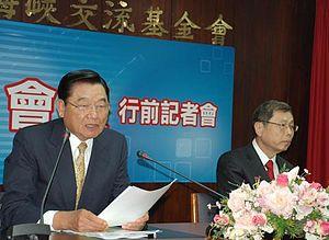 Cross-Strait high-level talks - Image: Voa chinese Chiang Pin kung Kao Koong lian