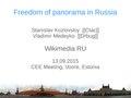 WMRU-20150913-Talk-CEEMeeting2015Voore-FoPinRussia.pdf
