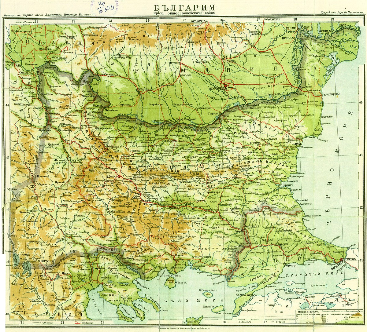 Map Of France During Ww1.Bulgaria During World War I Wikipedia