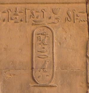 Egg (hieroglyph)