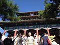 Wanchunting Pavilion in Jingshan Park 20160826.jpg