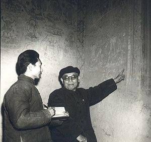 Shi Jinbo - Shi Jinbo with Wang Jingru at the Mogao Caves in 1964