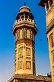 Wazir Khan Minaret with bird.jpg