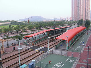 MTR Light Rail stop