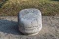 Wien Zentralfriedhof Denkmal jüdischer Frontsoldaten.jpg