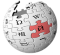 WikiAiutare.png