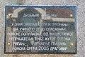 Wiki Šumadija XIV Ripanj 010.jpg