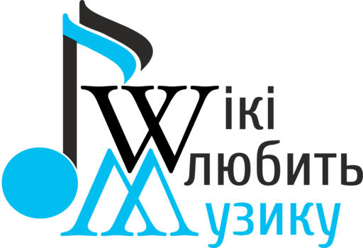 Wiki loves music-logo ukr