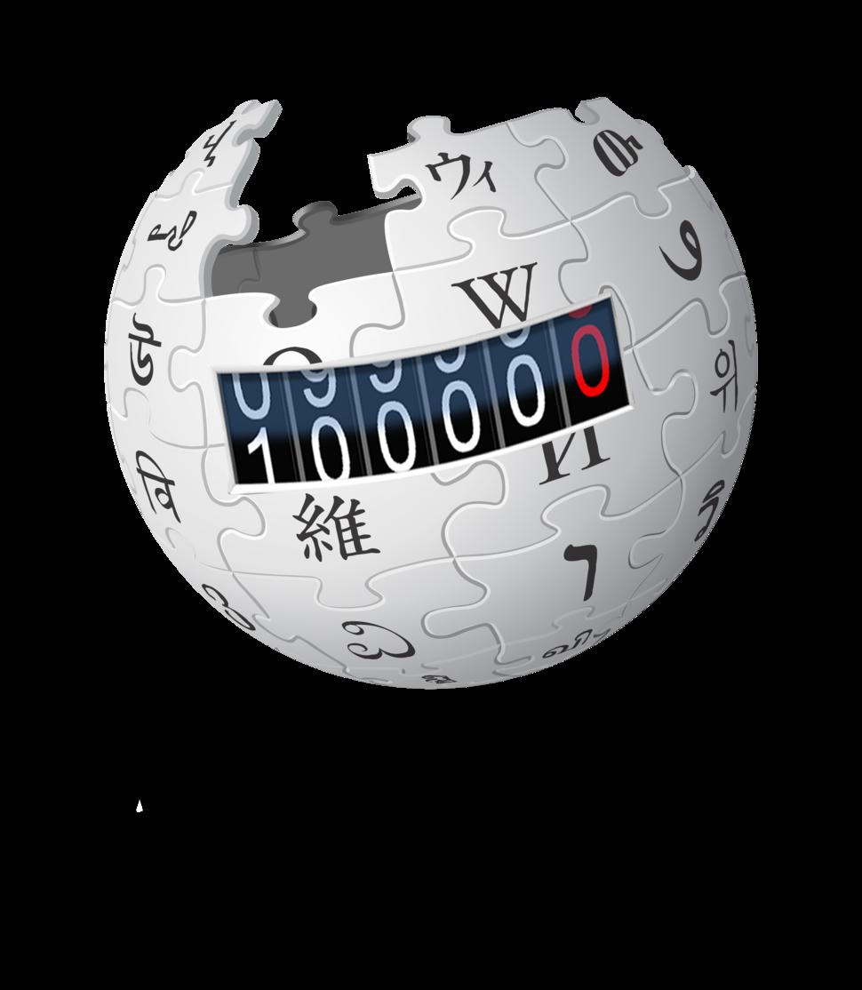 Wikipedia-logo-v2-gl 100K