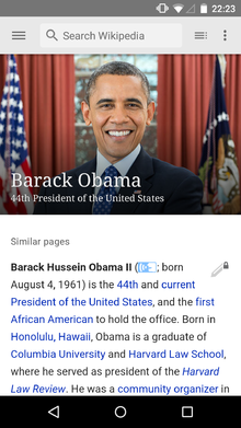 Wikipedia Android app screenshot after top-of-page improvements (2014).png