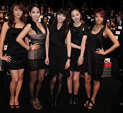 Wonder Girls in September 2010 from acrofan.jpg