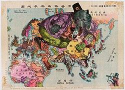 Географска карта — Википедија, слободна енциклопедија