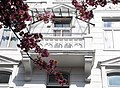 Wuppertal, Farbmühle 2, Balkon, umrahmt von Kirschblütenzweigen.jpg