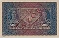 Wzór 5000 mkp 1920 awers.jpg