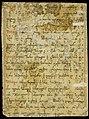 XVII ს. ხელნაწერი.jpg