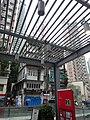 XX HK Central PMQ 88-90 Staunton Street n Grandview Garden G0105-2 DSC.JPG