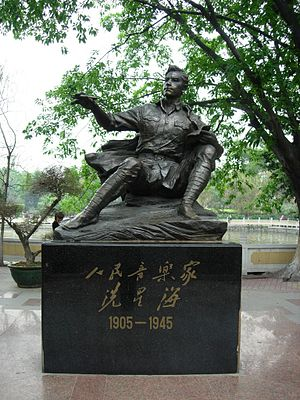 Sinn Sing Hoi -  Statue of Sinn Sing Hoi
