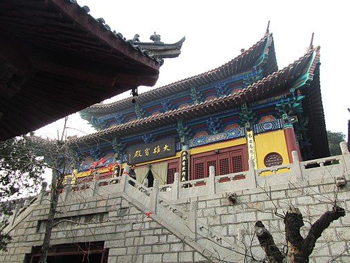 The buildings of Xinghua Temple were erected from the Song dynasty onwards Xinghua Temple in Xuzhou 09 2013-01.jpg
