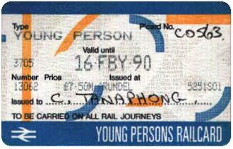 """16–25 Railcard - The second APTIS version, with abstract """"1623"""" background reflecting the 16-23 age range; this Railcard has been issued at half price (£7.50 instead of £15.00) for an unknown reason."""